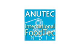 印度新德里食品加工技术展览会FoodTec India