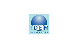 新加坡口腔及牙科展覽會IDEM Singapor