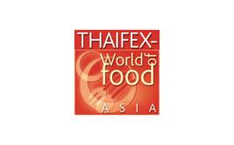 泰國曼谷食品展覽會THAIFEX