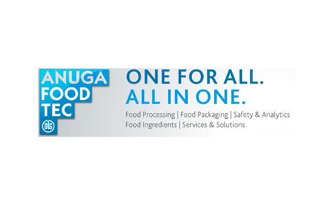 德国科隆食品加工展览会Anuga FoodTec