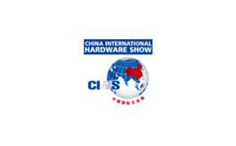 上海國際五金展覽會CIHS