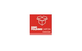 上海国际彩盒展览会SINO FOLDINGCARTON