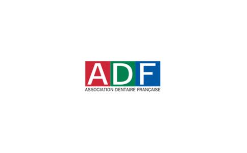 法國巴黎牙科及口腔展覽會ADF