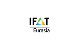 土耳其伊斯坦布尔环保展览会IFAT