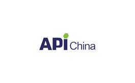中国医药原料药中间体包装设备展览会APIChina