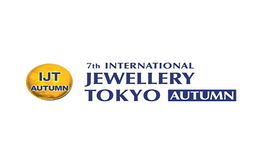 日本橫濱珠寶首飾展覽會IJT