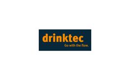 德国慕尼黑啤酒展览会Drinktec