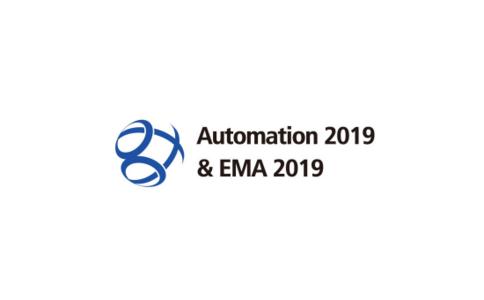 深圳国际工业自动化展览会EMA