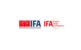 德國柏林消費電子展覽會IFA Global Markets