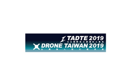 台湾军警防务展览会TADTE