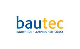 德国柏林建筑建材展览会BAUTEC