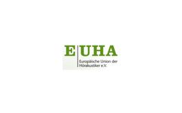 德国汉诺威听力展览会EUHA
