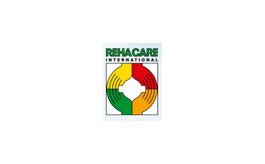 德国杜塞尔多夫残疾人用品及康复设备展览会REHACARE
