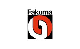 德国腓特烈港塑料展览会Fakuma