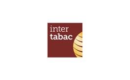 德国多特蒙德烟草展览会Inter-Tabac
