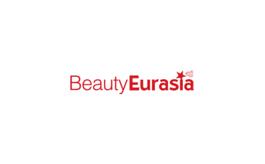 土耳其伊斯坦布尔美容美发护肤包材展览会Beauty Eurasia
