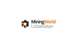乌兹别克斯坦塔什干矿业展览会MiningWorld Uzbekistan