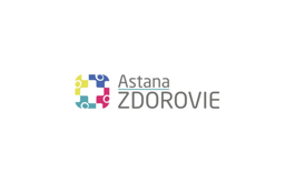 哈萨克斯坦阿斯塔纳医疗医药展览会Astana Zdorovie
