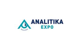 俄罗斯莫斯科实验室仪器及试剂展览会Analitika