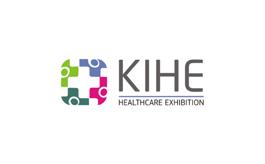 哈萨克斯坦阿拉木图医疗医药展览会KIHE