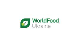 乌克兰基辅饮料展览会WorldFoodUkarine