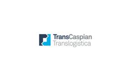 阿塞拜疆巴库运输物流展览会Trans Caspian