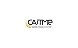 烏茲別克斯坦塔什干紡織機械展覽會CAITME