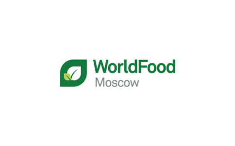俄罗斯莫斯科食品展览会WorldFood Moscow