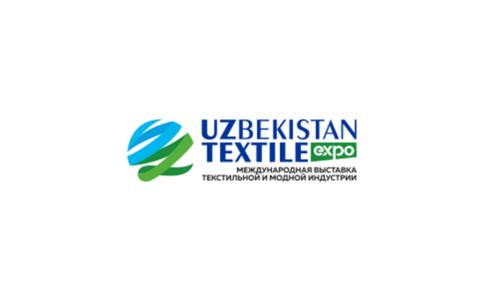 乌兹别克斯坦塔什干纺织面料展览会TextileExpo
