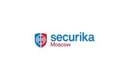 俄羅斯莫斯科安防及消防展覽會Securika Moscow