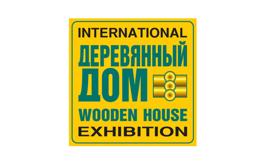 俄罗斯莫斯科木工展览会春季WOODEN HOUSE