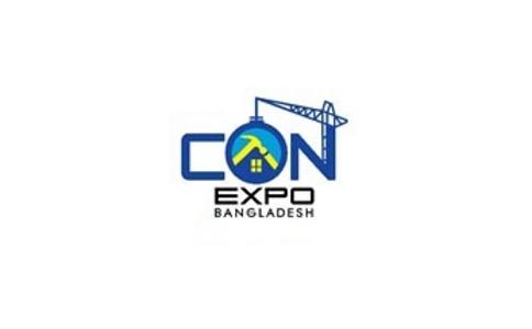 孟加拉达卡建材展览会ConExpo Bangladesh