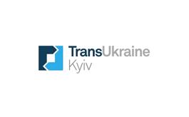 乌克兰基辅运输物流及仓储设备展览会TransUkraine
