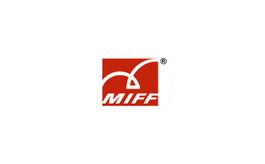 马来西亚吉隆坡家具展览会MIFF