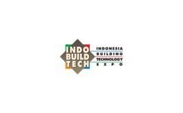 印尼雅加达建材展览会INDO BUILD TECH
