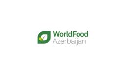 阿塞拜疆食物及食物加工展览会World Food Azerbaijan