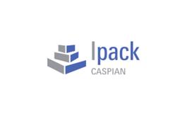 阿塞拜疆巴库包装展览会Ipack Caspian