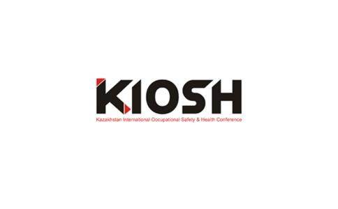 哈萨克斯坦劳保展览会KIOSH