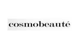 印尼雅加达美容美发展览会Cosmobeauty Indonesia