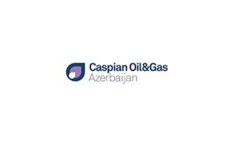 阿塞拜疆巴库石油天然气展览会COG