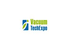 俄羅斯莫斯科真空設備展覽會Vacuumtech Expo