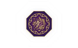 巴林麦娜麦珠宝展览会Jewellery Arabia