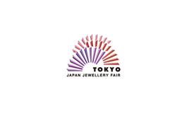 日本東京珠寶首飾展覽會Japan Jewelry Fair