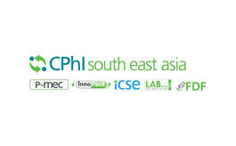 亞洲制藥及醫藥包裝材料展覽會CPHI  South East Asia