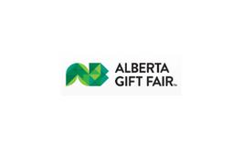 加拿大埃德蒙顿礼品展览会Alberta Gift Fair