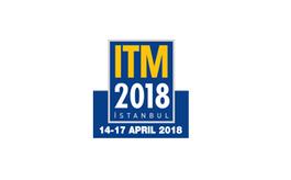 土耳其伊斯坦布尔纺织机械展览会ITM