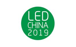 上海国际照明展览会LED