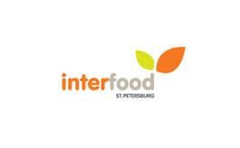 俄罗斯圣彼得堡食品展览会Interfood