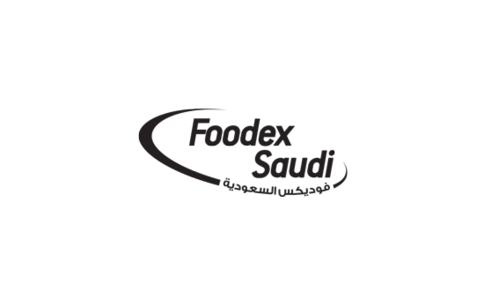 沙特吉达食品展览会Foodex Saudi