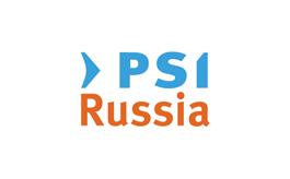 俄罗斯莫斯科礼品及消费品展览会秋季PSI Russia